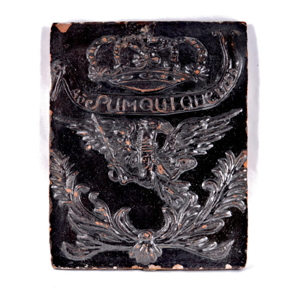 """A stove tile Berlin, dated """"1750""""."""